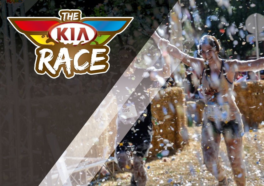 PARTICIPA GRATIS A LA BUFF EPIC RUN BY KIA